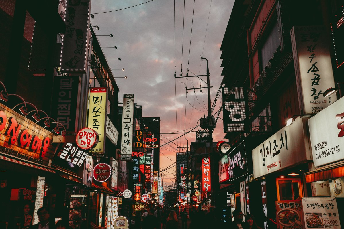 Where to Stay in Seoul: A Neighborhood Guide
